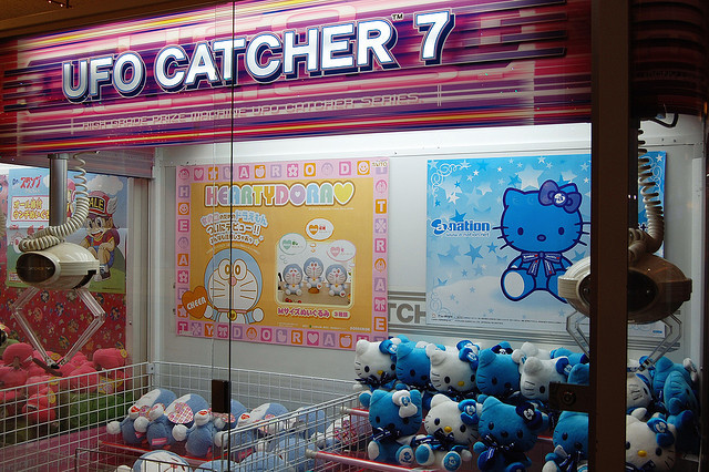 UFO Catcher 7: Hello Kitty (by jpellgen)