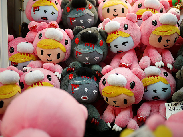 UFO Catcher Go! (by doc18)
