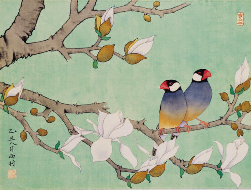 "Chang Hsitsun ""Twin Birds in the Branches"""