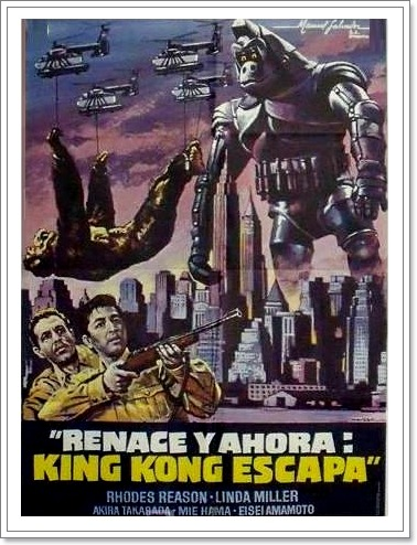 Spanish poster for King Kong Escapes (1967)