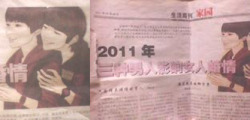 "shawoltaeminho:  lets-fangirling:  ohatoms:  crying a chinese newspaper used a 2min fanart for an article titled ""3 types of men can affect a woman's marriage"" i cant  LOL i cant  OMG WHAT XDD  o.O ….x'DDDDDDDD"