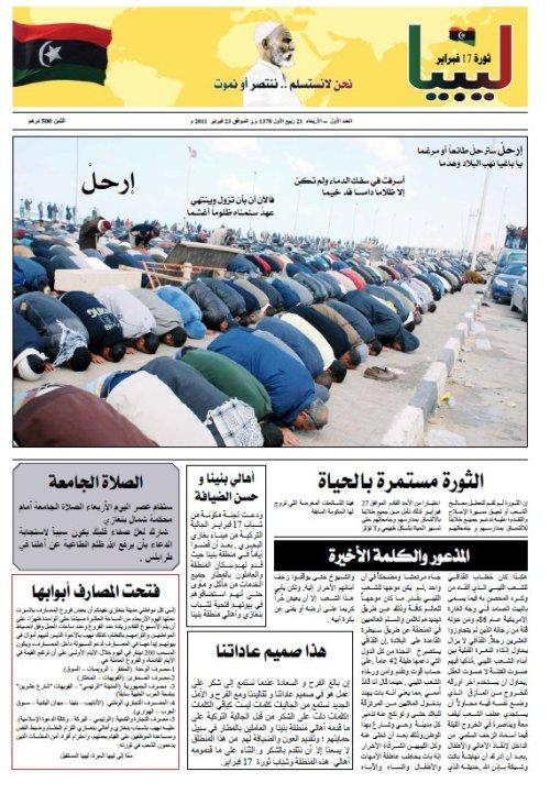 "abudai:  first edition of a newspaper from newly-liberated benghazi the headliner: ""life goes on with the revolution"""