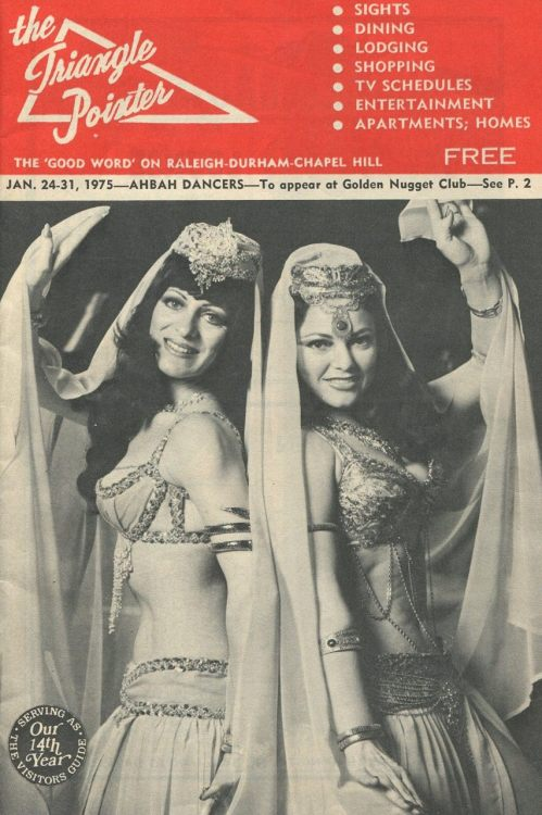 Vintage American Belly Dance Pheadra and Zultana (Just ran into Phaedra this evening. Taking a workshop with her soon. How lucky to live in NYC some times)