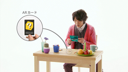 Nintendo 3DS - Augmented Reality Games by Masaki Aiba