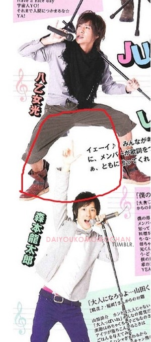 daiyoukomomochan:  RYUTARO~ you got the exact point hahaha  nice ryuu