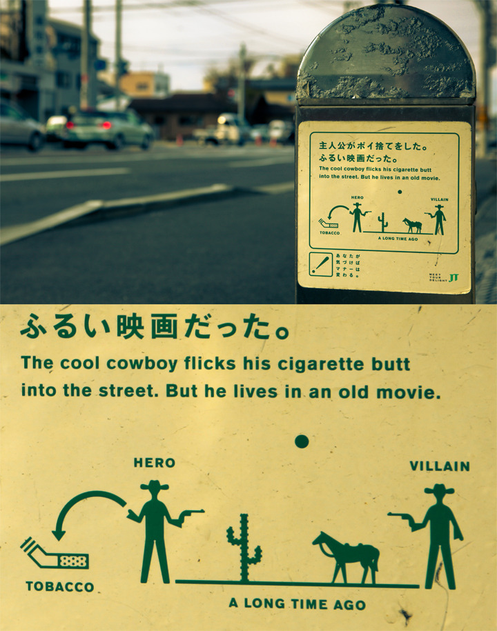 "COOL STUFF IN JAPAN 16 - ""COOL COWBOYS LIVE IN OLD MOVIES"" This sign was so awesome, yet so confusing, all at the same time. Here's how our little sign adventure went down… Me: ""I'm so confused? Is this sign pro-smoking or anti-smoking? I think it's gotta be anti-smoking, right? But at the same time it's making me want to smoke, so I'm not sure what to think. I'm torn Vicki… I'm a torn man."" Vicki: ""Good grief torn man! It's not even about smoking! It's about littering."" Me: ""Really, I don't think so, I'm pretty sure it's definitely about smok"" Vicki (yelling): ""IT'S SO OBVIOUS!!!"" At this point I give Vicki a grumpy look and then proceed to closely examine the sign for about thirty seconds. Me: ""Hmmm… I see what you're saying, but the question nonetheless remains… is it pro-littering or anti-littering? As such, I remain a torn man."" Vicki: ""AGGHHHHHHH!!!!!!"" An awkward silence ensues. After a minute or so I break the tension with this little gem… Me: ""So, whaddya think the odds are of us actually finding chicken teriyaki today?"" At this point Vicki threw her cup of coffee at me. Me: ""Looks like someone is living in an old movie!"" Vicki (reluctantly): ""Okay… that's actually kind of funny."""