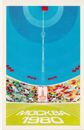 sovietpostcards:  XXII Olympic Games in Moscow (1980)
