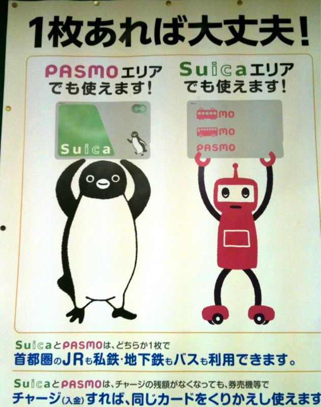 "tokyokumako:  prepaid train ticket that everyone has one or two in Tokyo(one is good enough, mine is Suica!) The penguin one belongs to JR and the pink robot one belongs to other private lines including metro, but both can be used in either way to each other. Most kiosks and restaurants in the train stations accept these cards for payment. ""MO"" means ""too, as well"", so on the card the pink robot has says ""train service as well as buses, you can use pasmo"" ""Suica"" is the same sound of suika, a watermelon in itself. The theme colour is green, and the penguin is so adorable. And besides, ""SUI"" reminds us ""swift"", and ""ca"" can mean ""card"" of course. When they introduced this card system as the replacement of old paper ticket, we were very impressed how fast we could go through the ticket gate.  Why don't our metro cards have penguins and robots on them, America???"