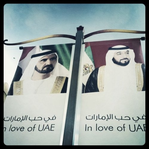 In love of #uae في حب #الامارات (Taken with Instagram at Ibn Battuta Mall مركز ابن بطوطة)