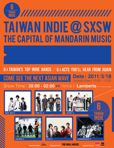 Taiwanese bands play SXSW!