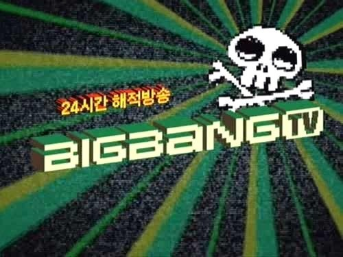 BIG BANG TV   ep1. 03/03/2011