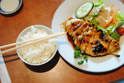 Chicken Teriyaki + Rice