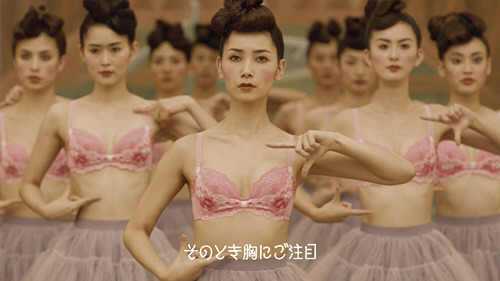 Wacoal Japan - LALAN Ribbon Bra ''Dance at the Opera''