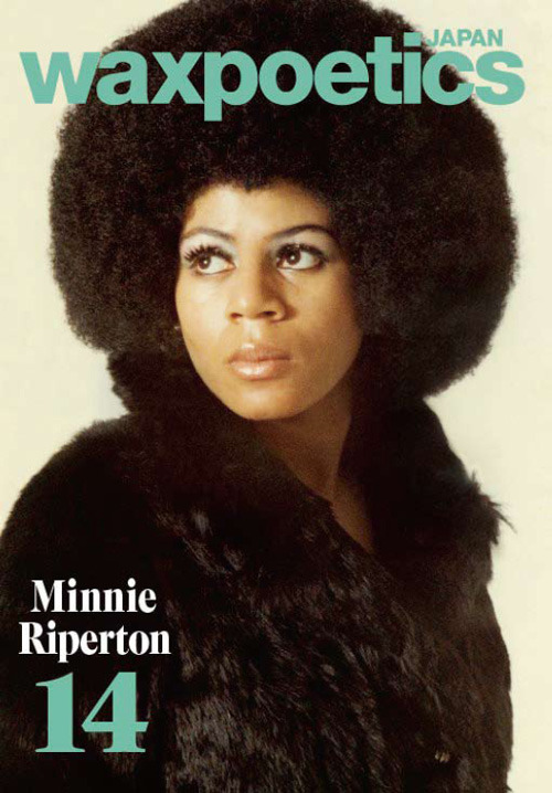 Minnie Riperton with a fabulous afro. And eyelashes. #naturalhair