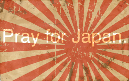akio:   My thoughts and prayers to everyone in Japan and anyone affected by the earthquake.  THANKS! BTW That's our old navy flag which doesn't exist anymore :D