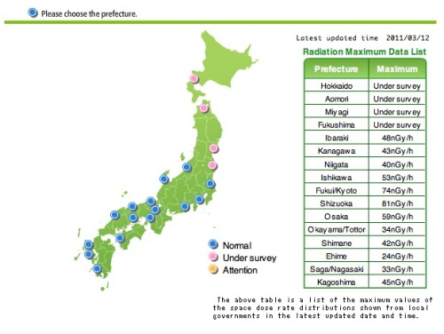 "This site shows the current levels of radioactive activity happening at Japan's nuclear power plants. The four nuclear plants up top are ""under survey,"" including Fukushima, where the gas is currently getting released. Worth checking out. (thanks econblues2011)"