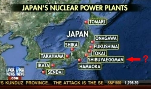 scarlet—heroine:   Did Fox News Misidentify A Japanese Nightclub As A Nuclear Power Plant?  Over9000 facepalms will never be enough for this failure. What, the aftershocks sent Sendai to the southern west?   Good job, Fox.