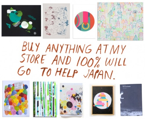 Ace NYC room artist Mike Perry is donating 100% of the sales from his online shop for the rest of March to help Japan recover. Please go check it out.