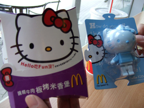 Only in Asia - Hello Kitty packaging for McDonald's Rice Burger in Taiwan (2006)