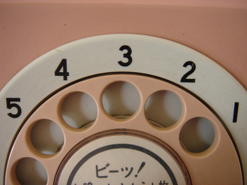 rosettes:  Pink Phone (by Angie Harms)