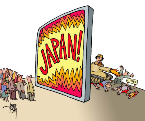 Don't be blinded by the pain and suffering in Japan. While the Japanese struggle to survive after the triple whammy of earthquake / tsunami / & potential nuclear power plant meltdown, the people of Libya are dying in their struggle for freedom against an insane dictator; the people of Rio de Janeiro continue to rebuild their lives after the mudslides; the people of Tunisia and Egypt rebuild their countries after deposing their dictators; many people across Eastern Australia rebuild their lives after the immense flooding; people across China struggle with their ongoing drought; people across Malaysia and Indonesia who survived the flash flooding continue to rebuild their lives. And these are just a handful of the major disasters to have occurred in 2011. In every case: people are mourning, people are hurting, and our planet continues it's journey around our little sun in an outer spiral arm of the Milky Way. Let's all do what we can to help everyone. And don't forget, we're all in this together.
