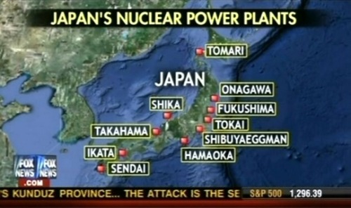 "yourmonkeycalled:  Fox News Discovers Nuclear Reactor In Japanese Disco A quick Googling of ""shibuyaeggman"" turned up no meaningful results. A Nexis search was also fruitless. However, further inquiries revealed that Eggman is the name of a dance club in a trendy neighborhood of Tokyo called… Shibuya. And, it just so happens, the Fox graphic appears to place the alleged reactor in Tokyo. (via Japan Probe)"