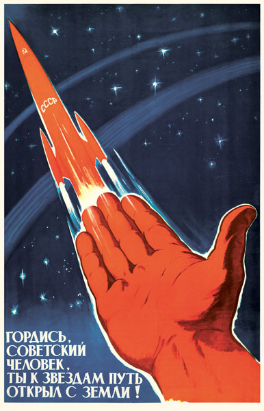 backtotheussr:  Be proud, Soviet Man! You found the way to the stars.