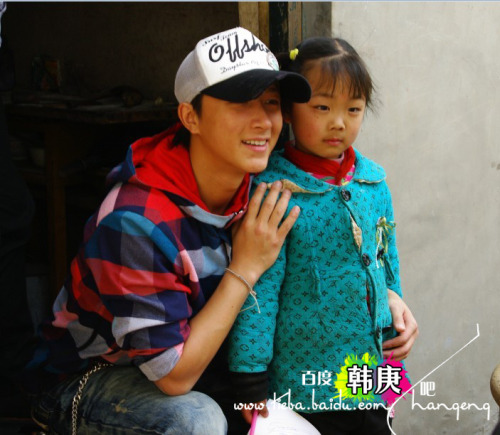 "(110315) Baidu Hangeng Bar's Hebei Charity Work. ""Together with Hangeng""  Source: Hangeng Baidu Bar DO NOT TAKE OUT WITHOUT CREDITS."