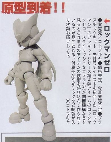 Kotobukiya Rockman Zero kit. Release date and Price TBA Image courtesy of cybergundam