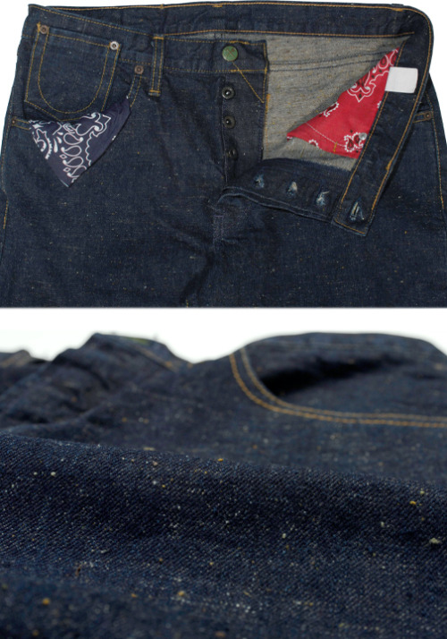 Left Field Tweed one wash denim