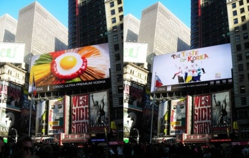 The end of last year, there was an Ad accident in Times Square in NY. The happening was that while the Ads were going on, it just stopped suddenly!!  And, a lot of Koreans say welcome to this malfunction of Ad. Why?   It's because, the stopped scene Ad was about traditional Korean food, Bibimbap, which means mixed rice. This Ad was made for one of the projects of Korea to announce its culture to abroad.   A lot of Koreans were impressed with this well-made Ad because the Ad tried to compare the ingredients of this food to traditional Korean culture. **Just try to enjoy it:) http://www.youtube.com/watch?v=VNQGY7T-rCs