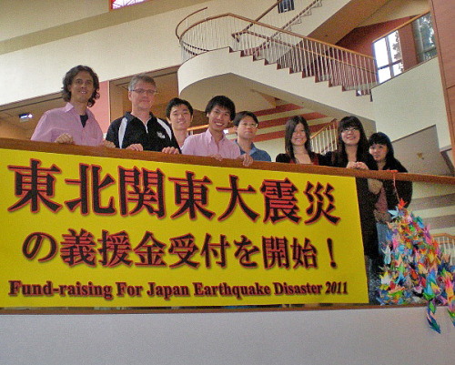 "http://www.fas.nus.edu.sg/jps/donationdrive.htm ""The Send Love to Japan fundraising drive, held from 17-18 March 2011, raised an astounding total of S$62,797/- over two days.   The considerable amount was many times more than what we had originally expected to raise."" — Click on link above for the full report. =) Success!Actually, even I got a little surprised at how much we managed to raise. But I love the people in my school more now ^^  P.S. Those who have read the about page of this tumblr would know that it was ""Send Love To Japan"" that inspired me to create this tumblr. This explains why I'm posting updates on the fundraiser on this tumblr."