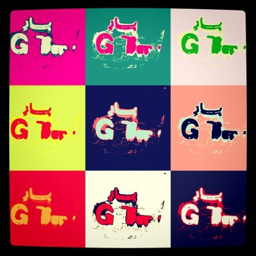 #designplay of #Beirut G #Bar posterized #popart (Taken with instagram)
