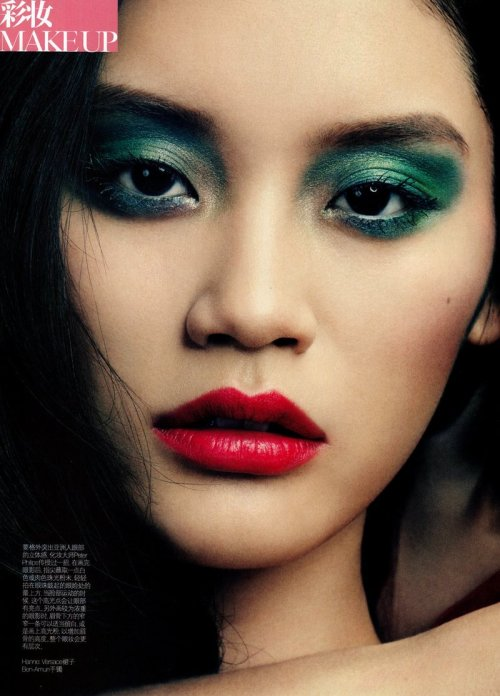Ming Xi in Vogue China Photographed by David Slijper