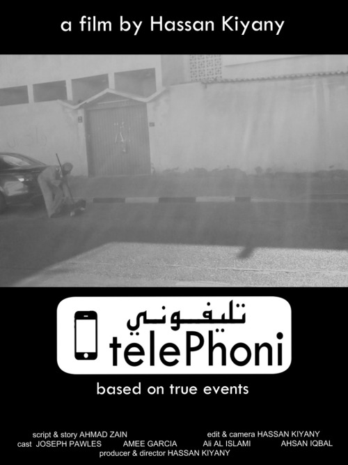 Its exciting moment to watch telePhoni on big screen at Gulf Film Festival 2011 .. watch the poster and trailer for now ..