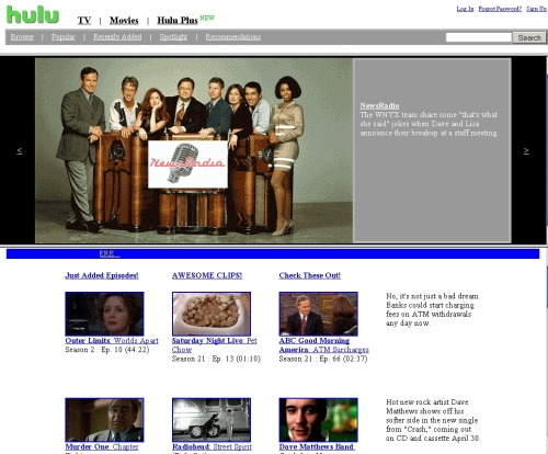 Hulu goes 90s for April Fool's Day. This might be my favorite so far.