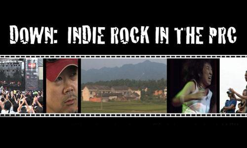 "8 Questions with the Creators of ""Down: Indie Rock in the PRC""  In July 2007, Professor Andrew Field, a respected China historian and author, began work on his debut film Down: Indie Rock in the PRC. Working at his own pace and with no budget, Field chronicled the contemporary Beijing rock scene, not only following bands like Subs, Carsick Cars and PK 1.4., but also interviewing integral peripheral players in the scene like Tag Team Records' Matt Kagler, Maybe Mars' Michael Pettis and Outdustry's Ed Peto."