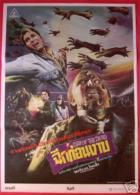 drfreex:  Thai poster for Day of the Dead