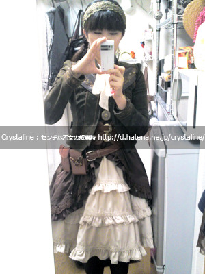 crystaline:  today's my steampunk lolita coordinate  Very cute!
