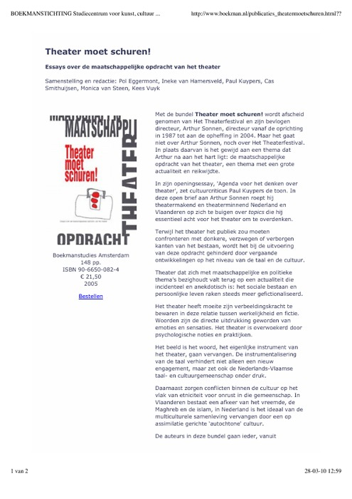 2005 media essays A brief essay about a common interaction paradigm in new-media art.