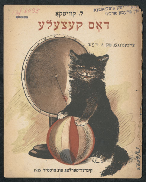 vladislava:  oldtimeycats:  Yiddish children's book (The Kitten by Leib Kvitko), Odessa, 1935. From the Center for Jewish History, who offer this description:  A little boy and his kitten are best friends and play together day and night. But instead of catching mice at home, the kitten plays and dances with them. When the boy's mother finds this out, she throws the kitten out of the house. The kitten returns when the boy's mother is away. The little boy rejoices, and his mother only smiles when she comes back and sees them together again.   Yiddish: Dos ketsele To read the entire book, click here.
