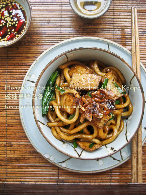 Yaki Udon (Fried Udon with Soy Sauce)