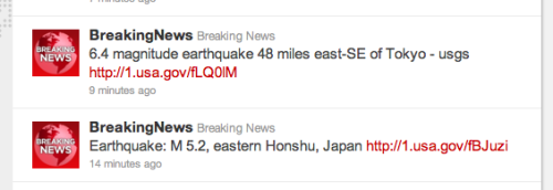Another earthquake in Japan