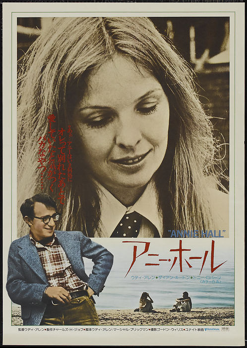 Annie Hall (1977) (via: prismink)