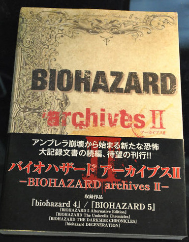Auction: Biohazard Archives signed by Capcom's Jun TakeuchiResident Evil fans, take notice. Alex Aniel just dropped a pretty slick Biohazard/Resident Evil collection autographed by Capcom's Jun Takeuchi.A Japanese language book that contains scripts, files, character descriptions, artwork and more information from recent Resident Evil games. 288 pages. Games covered included Resident Evil 4, Resident Evil 5, Resident Evil: The Umbrella Chronicles and Resident Evil: The Darkside Chronicles, as well as the CG film, Resident Evil: Degeneration. This was signed by Capcom's Jun Takeuchi (Onimusha 3, Resident Evil 5, Lost Planet 2) at Tokyo Game Show in 2010.This auction closes April 15 at 07:26:36 PDT. All proceeds from this auction benefit the American Red Cross.