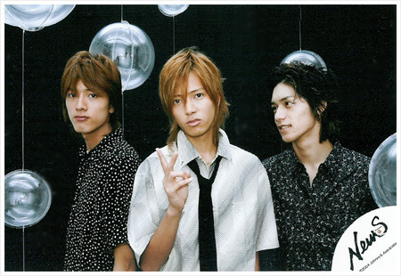 don't be so obvious Ryo :p