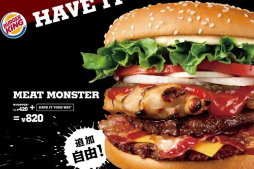 "May your arteries clog: Burger King's Japanese counterpart just created the perfect sandwich to eat with your bacon-topped sundae. According to Slashfood, this ""Meat Monster"" includes ""two hamburgers, a chicken breast, two slices of cheese, three pieces of bacon, and, of course, lettuce, tomatoes, and onion."" And at 1,160 calories, it's enough to make a nutritionist faint. Would you eat this?"