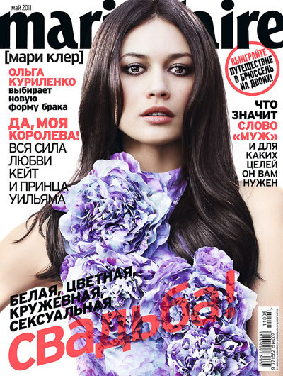 Olga Kurylenko on the cover of Marie Claire Russia, May 2011.