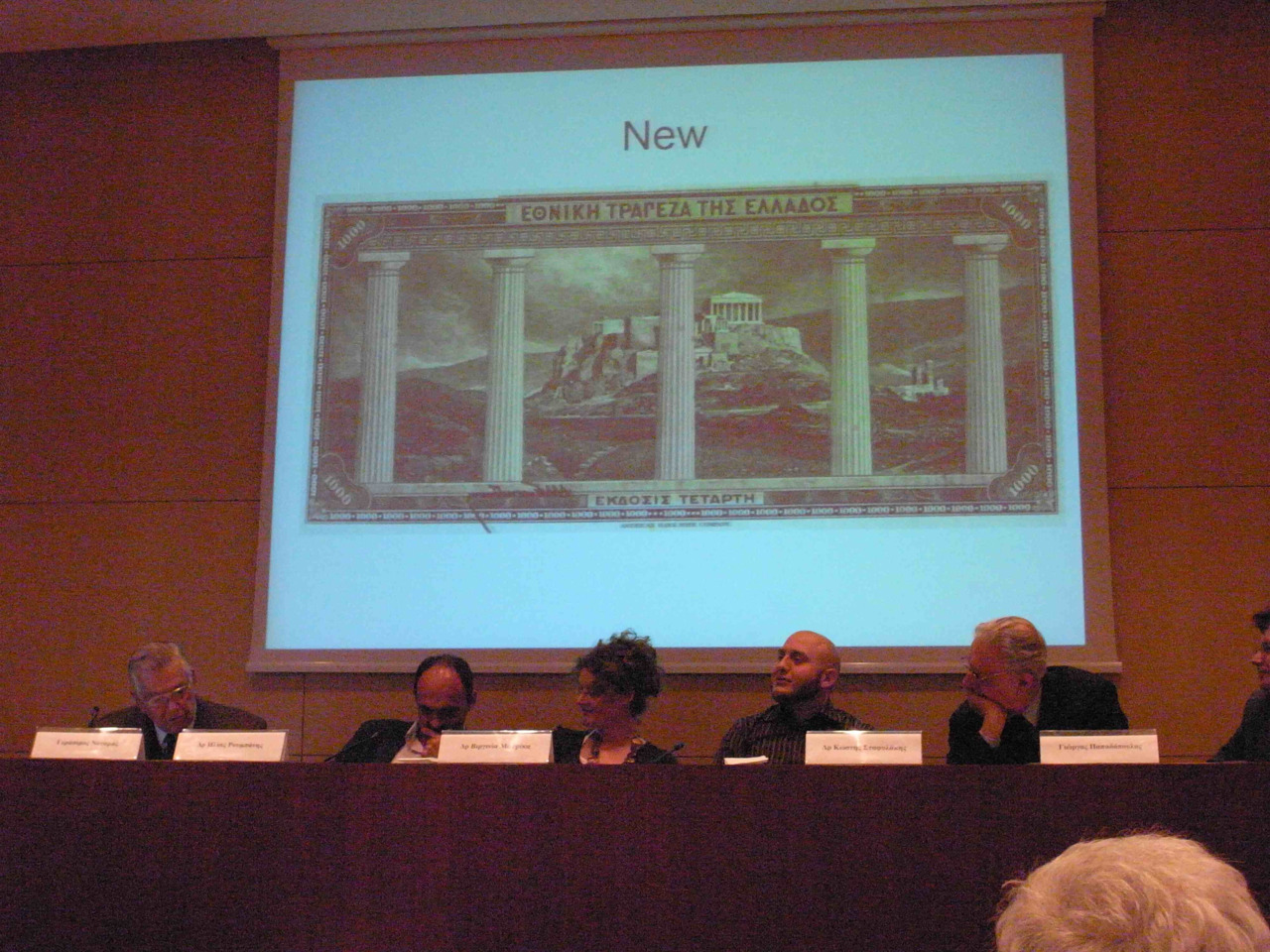 "The Symposium ""Drachma; Iconography and Symbolic Value"" took place at the Historical Archive of the National Bank of Greece on Tuesday the 5th of April 2011. The presentations and the discussion were, we think, very exciting and gave a further push to the project! All the presentations will be translated and published in a special issue of the re-public.gr"