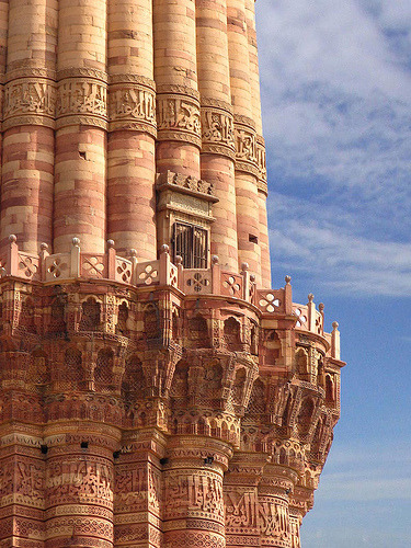 beautiful-earth Closeup of Qutub Minar, New Delhi